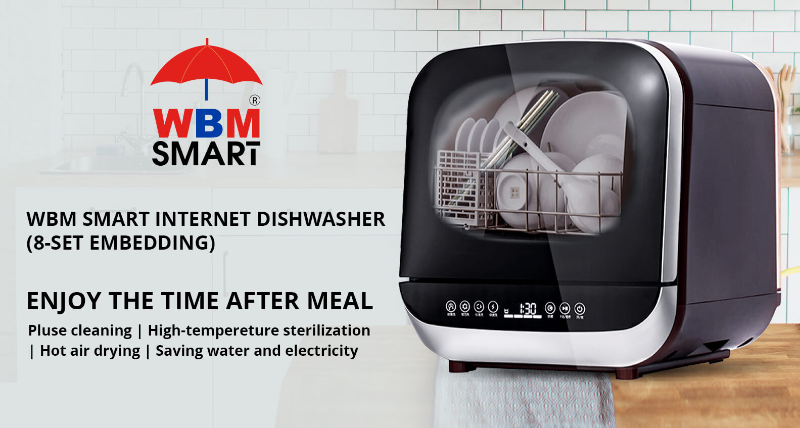 smart_wash_dishes_device