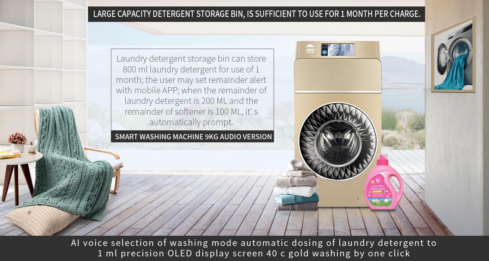 smart_dryer